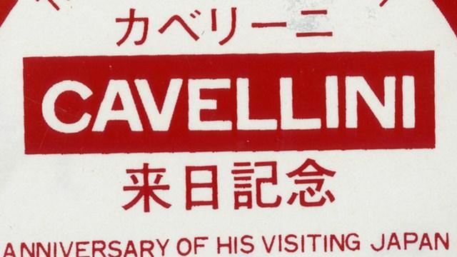 Spilla commemorativa anniversario tournée di Cavellini in Giappone, 1987, Mart, Archivio del '900, Carte Cavellini