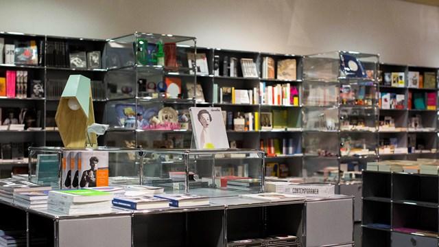 Mart Shop