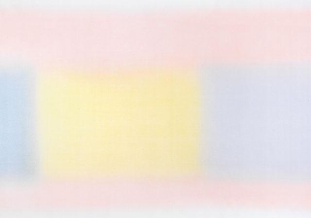 """Gianni Pellegrini, """"Interno Esterno"""", 2019,  tecnica mista su tela"""